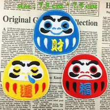 10pcs/set Chinese Lucky Symbol Welfare Lorttery Embroidered Iron/Sew on Patches