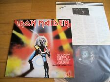 IRON MAIDEN – HEAVY METAL ARMY    japan