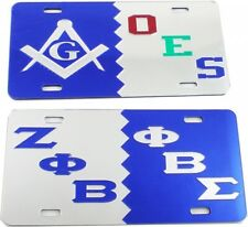 Greek Or Masonic Split Mirror License Plate [Car/Truck]