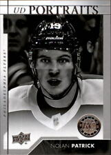 2017-18 Upper Deck Series 2 UD Portraits Insert Singles (Pick Your Cards)
