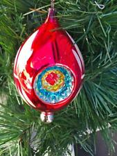 ANTIQUE  INDENTED Glass Christmas Tree Ornament HAND CRAFTED~..HAND BLOWN GLASS