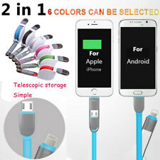 2 IN 1 Micro USB Lightning Charger Data Retractable Cable for iPhone HTC Samsung