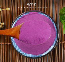 Organic Purple Sweet Potato Powder High Antioxidant Healthy Superfood