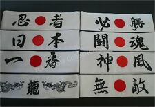 Japanese Martial Arts Sports Headband Hachimaki Kanji Character/Made in Japan