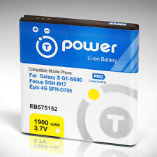 1900mAh Samsung Galaxy S I9000 GT-I9000 Extended phone Replacement Battery II 2