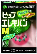 PIP elekiban☆Japan-M Menthol B130 Relief Muscular Pains Aches by Magnetic force