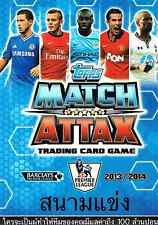 Match Attax 2013/2014 13/14 NON UK ASIA VARIATION - Man of the Match Cards