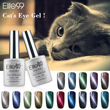Elite99 Soak Off Magnetic Cat Eye UV LED 3D Gel Polish Magic Nail Art Salon 12ml