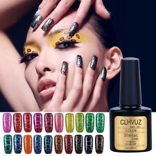 CLHUVZ New Sexy DIY Leopard Crackle Cracked UV led Lamp Nail Gel Polish Soak off