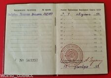 Awarding Booklet document 1953 for early Soviet Order Labor Red Banner N.282793