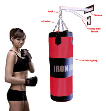 Boxing Speed Ball Punching Bag Adjustable Height + Boxing Gloves & Pump SET NEW