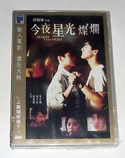 "George Lam ""Starry Is the Night"" Brigitte Lin RARE HK IVL 1988 OOP DVD"