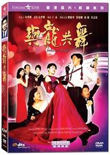 "Andy Lau ""Dance With Dragon"" Deanie Yip HK 1991 Classic Remastered DVD"
