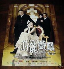 "Andy Lau ""Look For a Star"" Shu Qi HK 2009 Movie NEW POSTER"