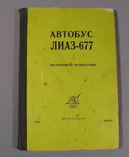 Book Bus LiAZ-677 Russian Operating Manual Old Vintage Soviet Car