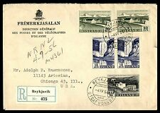 MAYFAIR99 ICELAND 1956 REGISTERED FDC TO UNITED STATES PICTORIAL ISSUES OPEN AT