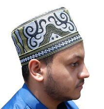 Tall Omani Arab Style African Kufi Hat Black Base Silver & Lt. Green Embroidery