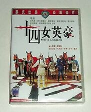 "Lisa Lu Yan ""The Fourteen Amazons"" Ivy Ling Po 1972 HK IVL Martial Arts OOP DVD"