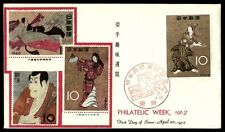 Japan 1962 Philatelic Week BSB cacheteD UA FDC