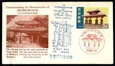 Japan 1958 Monuments Ryukyu Islands Fdc Shurei No Mon 3 Cent Cover Unsealed Unad