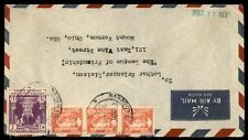 Burma airmail cover Rangoon 1958 to Mont Vernon league of friendship