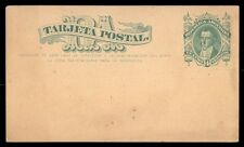 4 green classic postal stationery reply card Argentina
