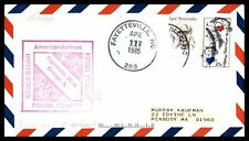 FAYETTEVILLE NC APR 11 1985 FFC AA PURPLE CACHET ON COVER TO CHICAGO ILLINOIS