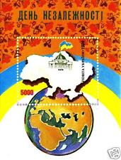 UKRAINE 1994 Independence Day map , globe ,flag S/S.  Block MNH