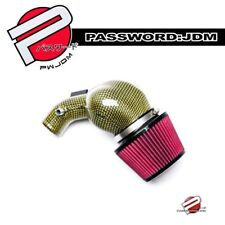 Password JDM Dry Carbon Kevla r PowerChamber Intake 06-15 Civic with R18 Engine