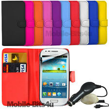 LEATHER WALLET CASE COVER, CAR CHARGER & FILM FOR VARIOUS MOBILE PHONES