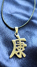 Chinese Character Feng Shui Good Luck  Necklace...9 styles to choose...health