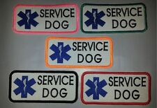 "U Pick One ""Fun Colors"" Sew-On Embroidered Patch - SERVICE DOG WITH MEDICAL STAR"