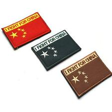 China Flag Embroidered Patch Chinese Emblem Peoples Republic Applique Armband