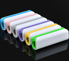 DIY 2600mAh USB Portable External Backup Battery Charger Power Bank for phone