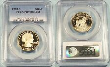 1980-S PCGS PR70DCAM SUSAN B ANTHONY DOLLAR PROOF DEEP CAMEO $1 PR 70