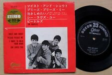 BEATLES TWIST AND SHOUT (JAPAN) EP 33 RPM BLACK VINYL SOME CREASING/AGEING ON TH