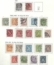 Denmark stamps 1871 YV Servicestamps 1-19 without 3  CANC  VF  HIGH VALUE!
