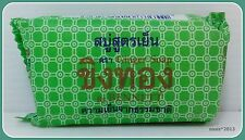 OIL CONTROL&REDUCE ACNE,DRY,GREASY SKIN WITH GINGER MENTHOL SOAP 55G.KHING-THONG