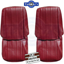 1967 GTO LeMans Front Bucket & Rear Seat Upholstery Covers Choice PUI New