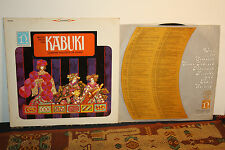 Various: Music From Kabuki 1966 LP Soloist Japan Folk World Rare LP Vinyl NM