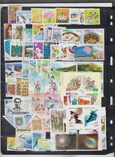 oldhal-Korea-Great Lot of Mint Never HInged Stamps-2004-2009 Era