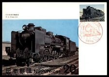 COLORFUL TRAIN IN JAPAN MAXI CARD WITH PICTORIAL CANCEL