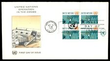 October 24, 1962 United Nations Congo Operation first day cover