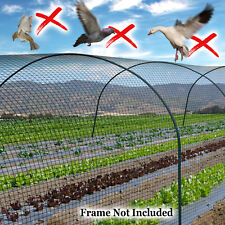 Durable Anti Bird Netting for Bird Poultry Aviary Game Pens Net Barrier Garden