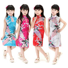 Retro Chinese Kid Children Girl Baby Peacock Cheongsam Dress/Qipao Costumes