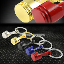 RACE CAR ENGINE BLOCK PISTON/ROD ASSEMBLY METAL KEYCHAIN KEY CHAIN RING