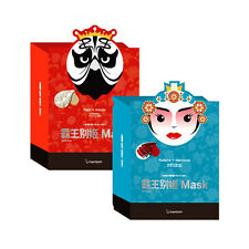 BERRISOM Peking Opera Mask Series - 1pack (10pcs)