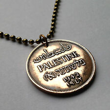Palestine 2 Mils coin pendant Palestinian necklace WWII Arab Hebrew n001350