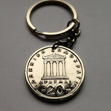 Greece 20 Drachmai coin KEY CHAIN Greek keyring PERICLES Athens Hellenic k000002