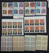 MOMEN: CHINA TAIWAN STAMPS Sc # SHEETS MINT OG NH $ P1394R #8618